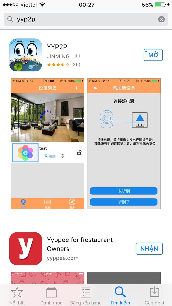 phan mem yyp2p - Hướng dẫn cài đặt Camera Yoosee trên điện thoại